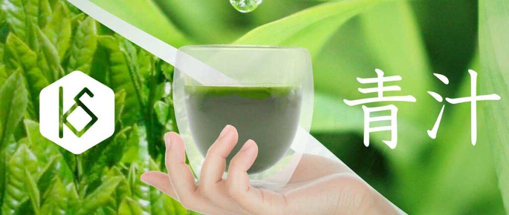 青汁 無添加 緑茶 大麦若葉 お茶 健康 抹茶 健祥 グリーンワールド八女 八女茶 八女