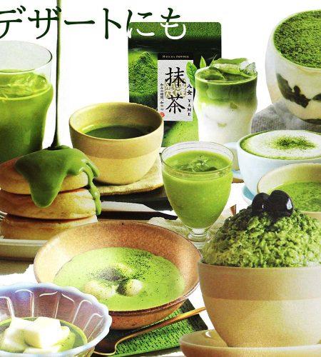 青汁 緑茶 八女 健祥 グリーンワールド 健康 青汁 八女茶 日本茶 抹茶 福岡県 簡単 毎日 粉 スティック